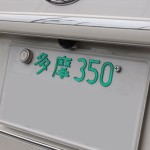 DSCN2075_R