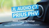 50プリウスPHVへJLAUDIO C7インストール